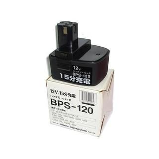 【東北五金】全新達龍15分快充電池12V充電起子專用(CIDS-120)電池型號(BPS-120)