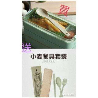 代購現貨【日式飯盒】有格天然環保小麥~三層分隔餐盒送小麥三件套餐具