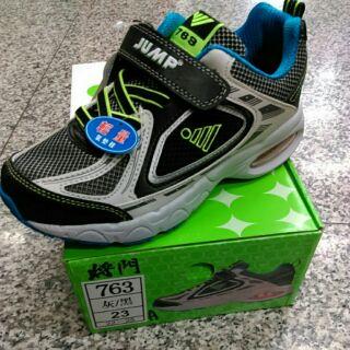 Jump大童運動鞋763