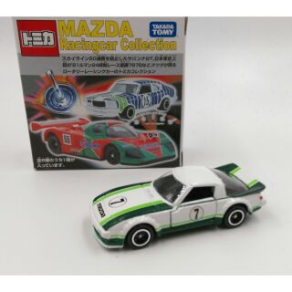 Tomica MAZDA Racing collection RX-7