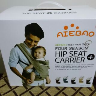(現貨)AIEBAO背巾坐凳