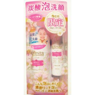 現貨&限定--日本Bifesta 碧菲特 炭酸泡洗顏