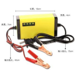 12V電瓶/電池智能充電器