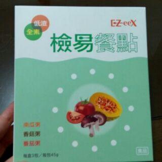 健檢用/鏡檢用 健康營養檢易餐點簡易代餐 番茄粥  香菇粥