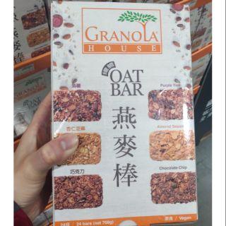 Costco代購 Granola house 燕麥棒32g*24入