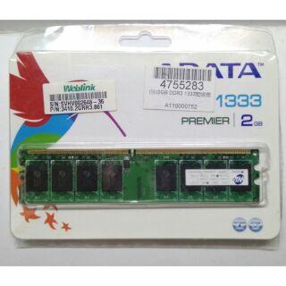 全新ADATA 威剛 DDR3-1333 2GB 桌上型記憶體~降價了