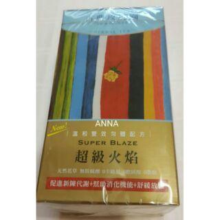 ANNA 古典玫瑰園ROSE HOUSE 勻體茶超級火焰SUPER BLAZ