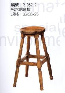 原木吧檯椅 造型高腳椅子 吧檯椅子 北歐冷松製材質 堅硬耐磨抗潮濕