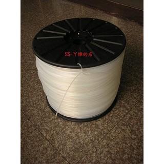 =SS-ㄚ樟的店=不可超取*(含稅附發票)牛筋繩1大卷-約20公斤重-台灣製3.5MM