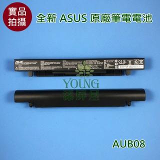 【漾屏屋】ASUS 華碩 F450V F550 F550C F550VC F552 F552C F552E 筆電 電池