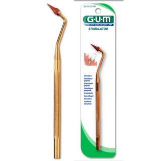 GUM Stimulator牙齦刺激器 牙齦按摩器