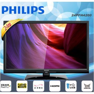 PHILIPS 24PFH4200 ( 24PHH4200/96 )