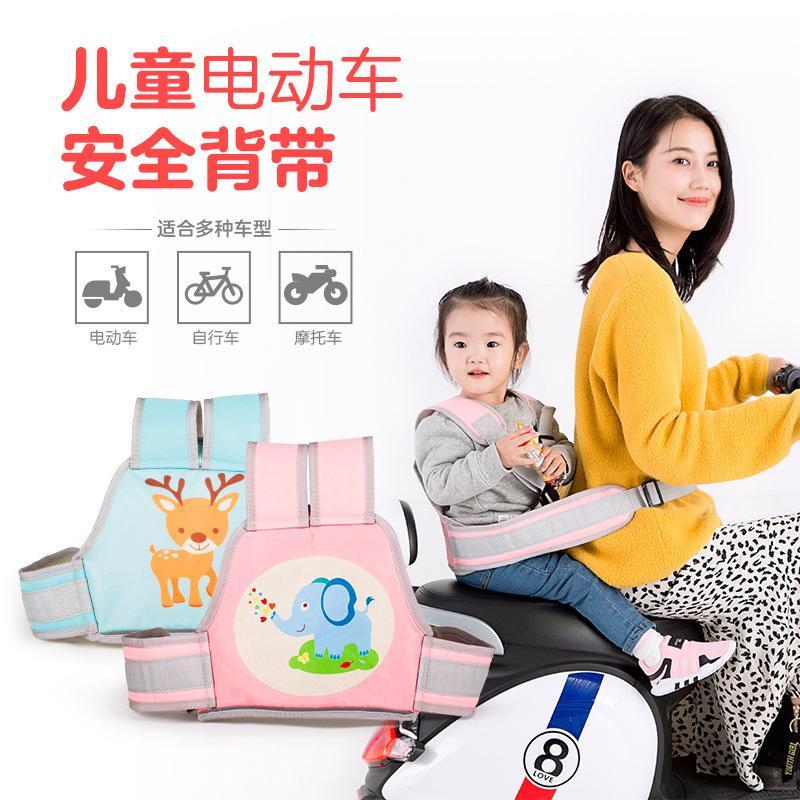 ~ECO 多樣鋪~兒童安全帶機車騎坐安全帶摩托車自行車寶寶綁帶小孩背帶後座防