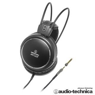 鐵三角 ATH-A900X ART MONITOR高傳真立體耳機