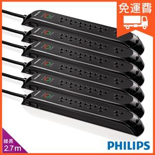 [全新品]PHILIPS-[6入組]防突波1440焦耳 1開六插3孔延長線 (2.7米) SPC1063B