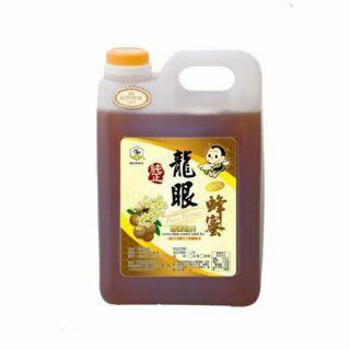 【蜂蜜世界】國產龍眼蜂蜜3000g。純蜜調和蜜。