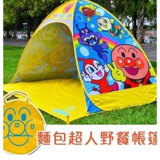麵包超人野餐帳篷 (用過三次8成新少一根地釘便宜出售)