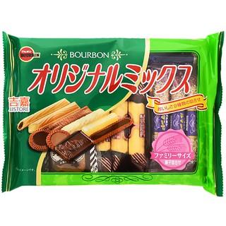 《BOURBON北日本》9種綜合餅乾