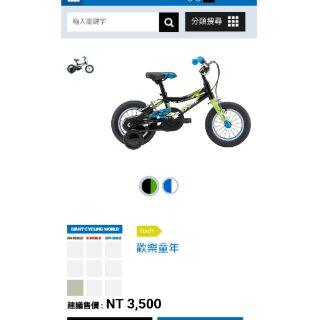 捷安特12吋兒童sports 版腳踏車