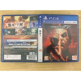 PS4 鐵拳7 中文版
