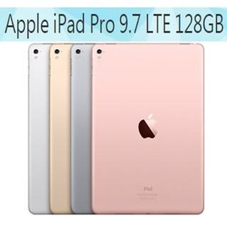 Apple iPad Pro 9.7 LTE 128GB 平板電腦