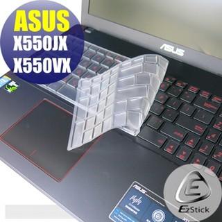 【Ezstick】ASUS X550 X550JX X550VX 系列 專用奈米銀抗菌TPU鍵盤保護膜