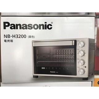 國際牌(送食譜書)32L雙溫控/發酵烤箱NB-H3200