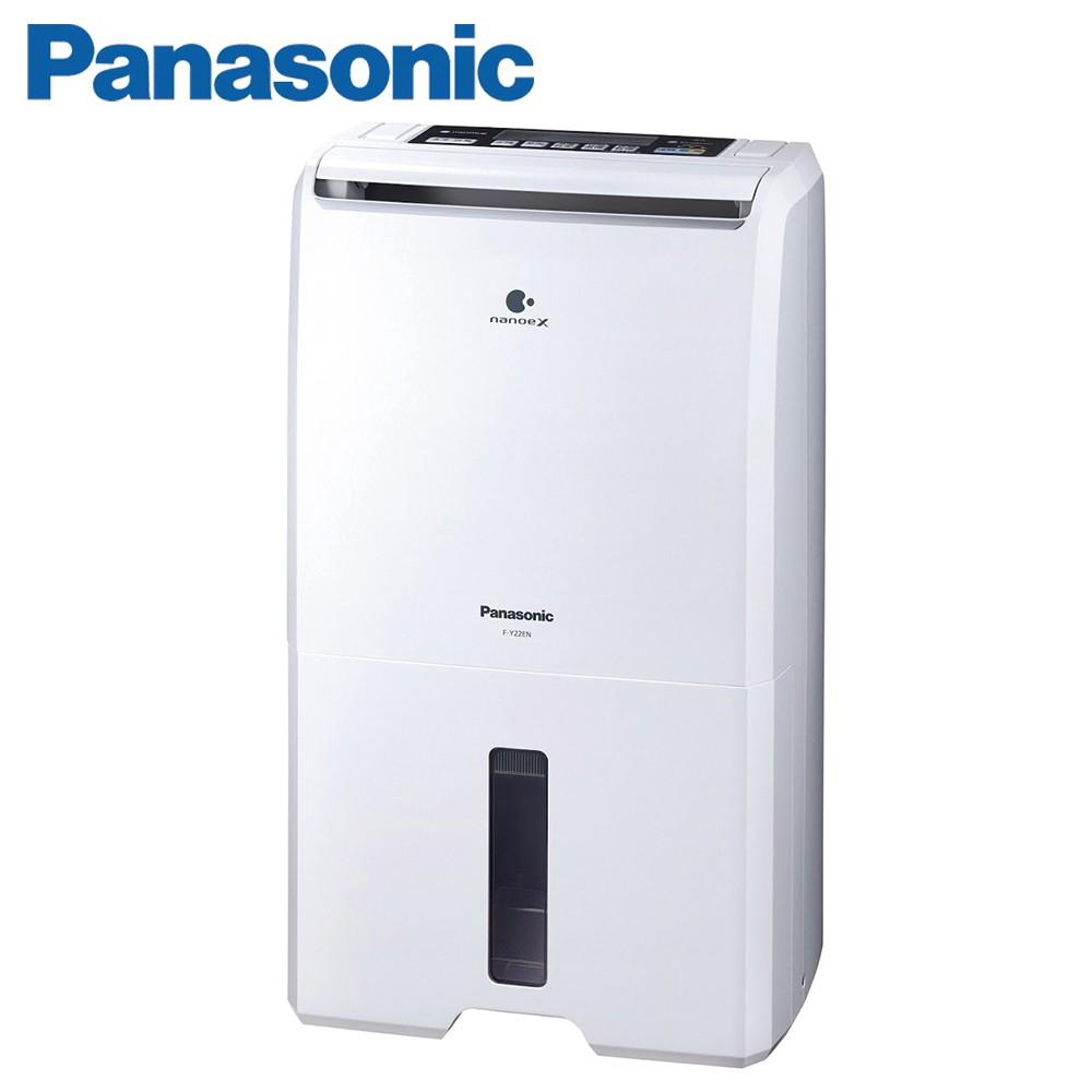 Panasonic國際牌 11L空氣清淨除濕機 F-Y22EN 廠商直送 現貨
