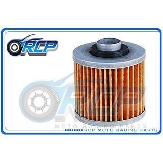 RCP 145 機油芯 機油心 紙式 SR400 SR 400