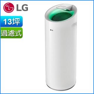 LG韓國原裝進口空氣清淨機 PS-W309WI