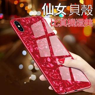 蘋果6splus 玻璃手機殼iphoneX 蘋果7plus 8plus 鋼化玻璃手機防摔殼