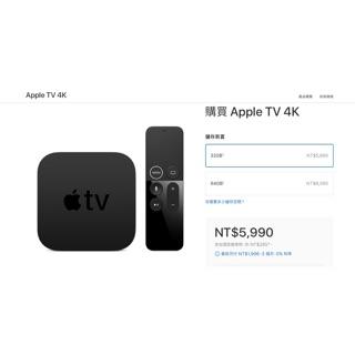 Apple TV 32g