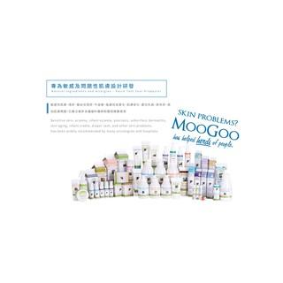 *澳洲代購*6/25收單*MOOGOO 慕爾果 乳液 皮膚照護 清潔 保養 嬰兒 天然 敏感肌 過敏肌 濕疹 護唇膏