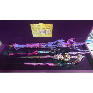 霹靂兵器大觀-紫龍影異色版~