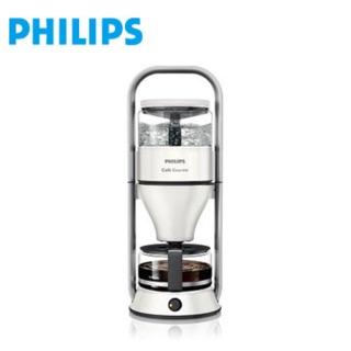 飛利浦 PHILIPS Café Gourmet萃取大師咖啡機HD5407
