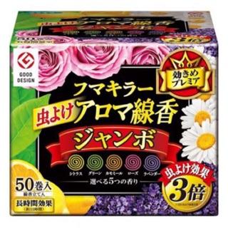 日本Fumakilla 驅蚊蚊香