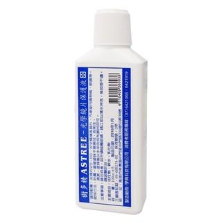 樹多精Astree光學鏡片保護劑(清潔/防霧)/光學鏡片液