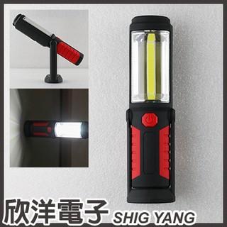 COB LED維修工作燈/摺式磁鐵/掛勾/6LED前燈/指揮棒 (1012A-N)