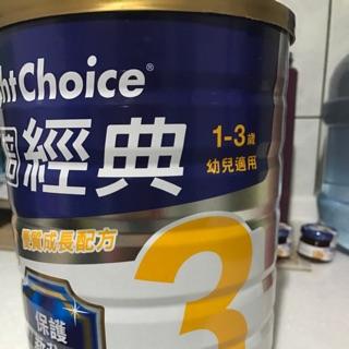 亞培經典3號奶粉2罐裝平均一罐855