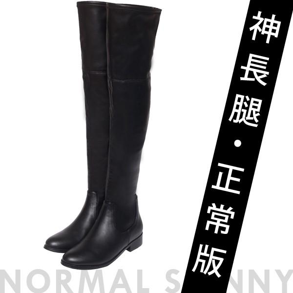 【小NG挖寶】Ann'S貼腿激瘦-全素麵平底羊紋彈力側拉鍊過膝長靴-黑42號❤編號:A197