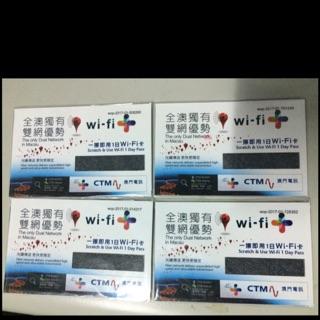 CTM澳門電訊1日wifi卡
