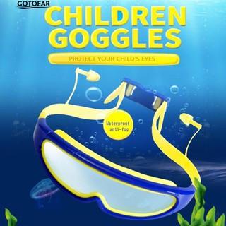 兒童大框泳鏡防水防霧游泳眼鏡帶連體耳