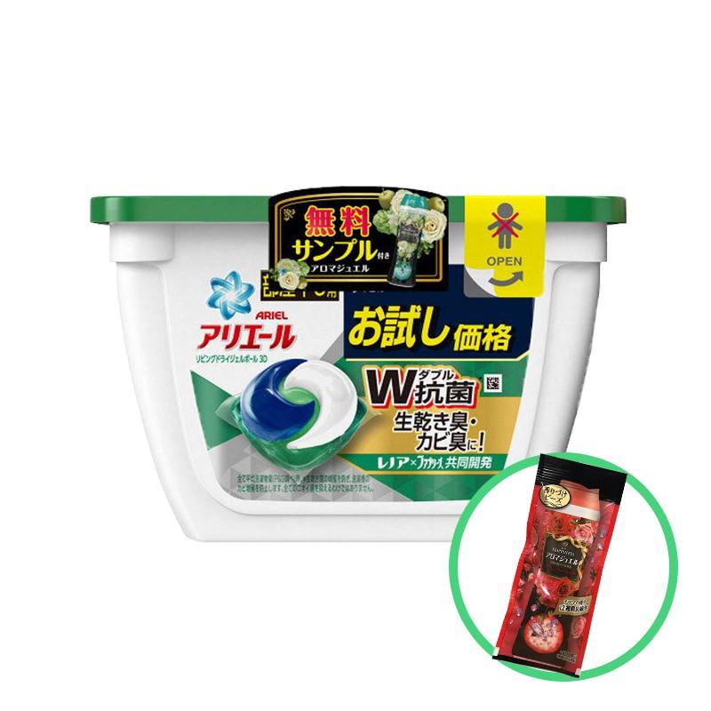 【送香香豆】日本P&G 3D洗衣球 10顆/盒裝 (綠色-除菌) 198g 洗衣球 除菌 芳香顆粒 試用包 洗衣膠球