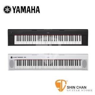 【小新樂器館】YAMAHA 山葉 NP-32 76鍵電子琴 附多樣配件【NP32】 編號:NP-32
