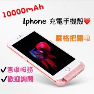 IPhone 6 & 6+充電殼行動電源充電殼i6 i6s i6+ i6s+ i7 i7+
