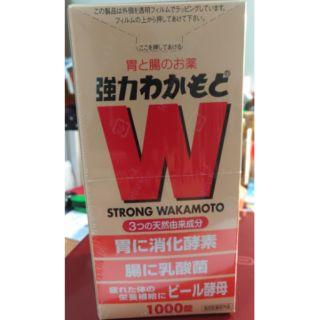 若元錠wakamoto1000錠日本代買代購腸胃藥