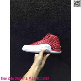Nike Air Jordan 12 GS 喬登12 AJ12 紅白 籃球鞋