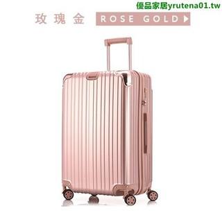 MOEBIUS/魔比斯防刮拉桿箱行李箱旅行箱女韓版箱拉鏈箱男24寸26寸