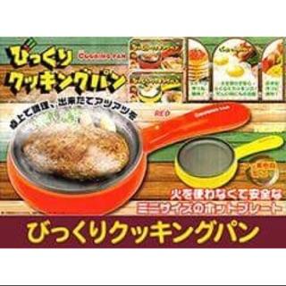空運來台  迷你 廚房 早餐 鬆餅 煎蛋 鐵板 電子 煎鍋 平底鍋 料理鍋