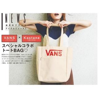 VANS日本雜誌贈品帆布肩背包/通勤包